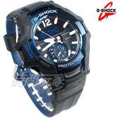 G-SHOCK GR-B100-1A2 飛行錶 藍牙連線 太陽能電力 男錶 電子錶 藍 GR-B100-1A2DR CASIO卡西歐