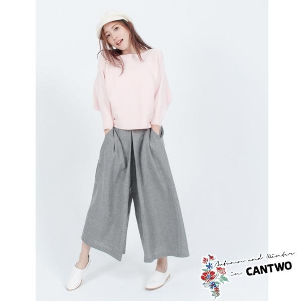 CANTWO坑條彈性蝙蝠袖針織上衣(共四色)~秋冬新品上架