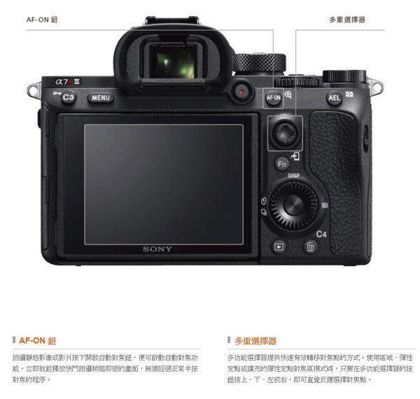 送原電+琺瑯杯盤組 Sony A7R III 台灣索尼公司貨 A7R3 A7RIII 五軸防手震 4K HDR 錄影