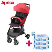 【送貝恩嬰兒柔濕巾一箱】Aprica 愛普力卡 nano smart plus 折疊推車