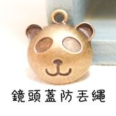 BaiBaiCamera  熊貓鏡頭蓋防丟繩防失帶單眼相機包5d3 a5000 ex2 7
