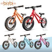 熱賣商品請先詢問顏色【A Shop】Bixbi Bike 競速級滑步車 平衡車