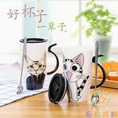 陶瓷水杯馬克杯簡約情侶杯子帶蓋勺茶杯【奇妙商鋪】