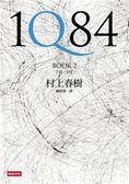 (二手書)1Q84 Book2