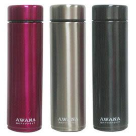 [AWANA]炫彩杯250ml(三色可選)