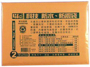 【奇奇文具】【LIFE 氣泡袋】 2533防震防水氣泡袋  191x270mm/10個/包