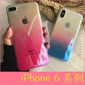 【萌萌噠】iPhone 6 6S Plus 夏日夢幻女款 可愛鏡面藍光保護殼 全包矽膠軟殼 手機殼 手機套