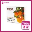 【陪你購物網】全多洗冷壓橘子精油潔粒子700g
