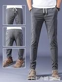 夏季超薄款冰絲西裝褲子男裝商務修身型小腳西褲正裝長褲男休閒褲