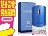 Givenchy Blue Label 紀梵希 牛仔紳士淡香水100ML 另有50ML 新到貨◐香水綁馬尾◐