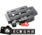 【EC數位】P200通用型 快拆板 快裝板 底座 板夾 快裝器 1/4 3/8 適用
