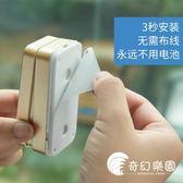無線門鈴-海得曼自發電家用不用電池超遠距離電子遙控門玲-奇幻樂園