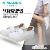 護士鞋 護士鞋女軟底透氣防臭夏季白色平底牛筋坡跟內增高防滑舒適小白鞋 夢幻衣都