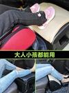 汽車座椅腿托折疊擱腳凳腿部支撐延長墊加長...
