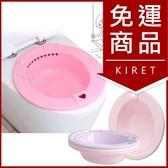通用式馬桶坐浴盆 孕婦/老人免蹲免治盆浴 -護理 溫和舒適 kiret