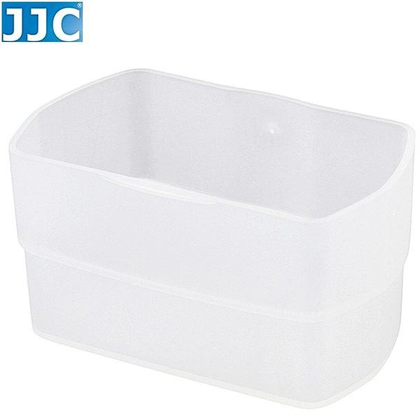 又敗家@JJC副廠Canon閃光燈柔光罩430EX肥皂盒430EX2肥皂盒430EXII肥皂盒430EX柔光罩430EXII柔光盒430EX皂盒