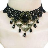 鍍金項鍊 韓版宮廷復古哥特時尚黑色蕾絲女王鎖骨頸飾項鍊飾品女【快速出貨特惠八五折】