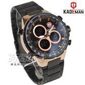 KADEMAN卡德蔓 真三眼電子數位雙顯男錶 潮男腕錶 防水手錶 玫瑰金xIP黑 KA6169槍