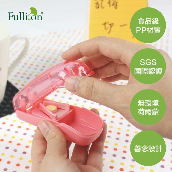 【Fullicon護立康】切藥不切手 隠刀式切藥器