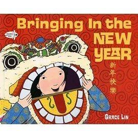 【麥克書店】BRINGING IN THE NEW YEAR  /英文繪本《主題:節慶》