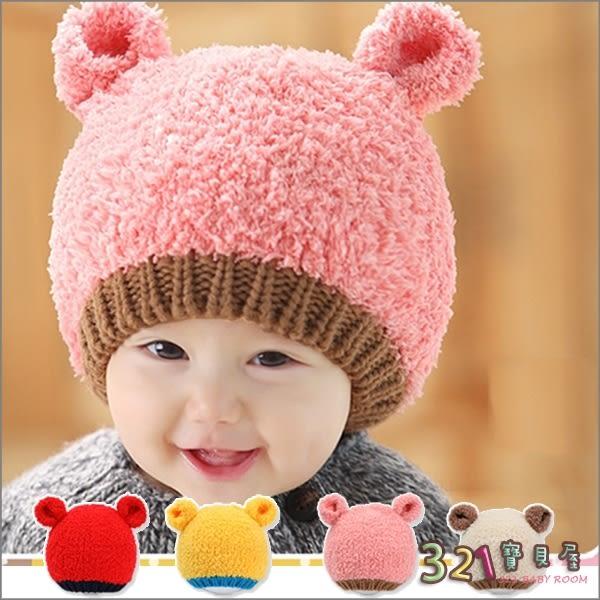 童帽毛線帽子-寶寶雙球帽熊熊耳朵護耳帽-321寶貝屋
