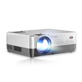 智慧投影儀家用家庭影院wifi無線高清小型辦公1080p蘋果安卓投影機臥室無屏電視  英賽爾3c