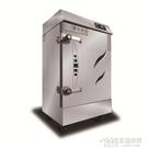 全自動蒸飯櫃商用蒸米飯饅頭蒸包爐蒸菜電熱蒸飯機蒸箱燃氣蒸飯車 1995生活雜貨NMS