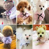 狗狗衣服秋裝薄款泰迪貴賓博美比熊小型犬寵物服飾貓狗狗條紋襯衫免運