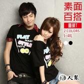 【男人幫】T0296*100%純棉台灣製英文字母Play短袖圖鴨T恤