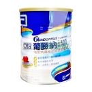 單瓶$965_  亞培葡勝納850g/超值6罐價【媽媽藥妝】隨機加贈奶粉隨身包6包