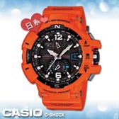 CASIO 卡西歐 手錶專賣店 GW-A1100R-4AJF G-SHOCK 電波錶 日本版 橡膠錶帶 橘 太陽能電力