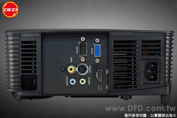 (單機下殺)Optoma 投影機 RS330W WXGA 商務投影機 公司貨