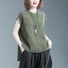 中大尺碼T恤 2021夏裝新款洋氣大碼女裝短袖t恤棉麻寬鬆顯瘦遮肚休閒百搭上衣