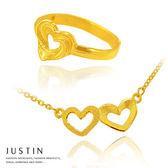 Justin金緻品 結婚花嫁 甜蜜約定 黃金戒指&項鍊套組 結婚金飾 9999純金 愛心造型 情人節
