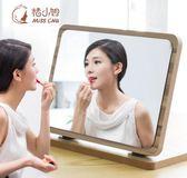 褚小姐化妝鏡子台式木鏡子折疊公主鏡宿舍鏡子美容梳妝鏡高清鏡面-享家生活館