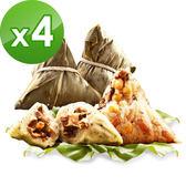 【樂活e棧】-南部素食土豆粽子+素食客家粿粽子(6顆/包,共4包)
