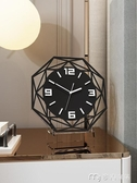 臺鐘台鐘北歐客廳鐘表書桌擺件現代簡約臺式時鐘臥室靜音座鐘個性創意 麥吉良品YYS