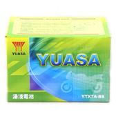 YTX7A-BS 7號湯淺YUASA機車電池電瓶