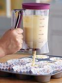 麵糊分配器 麵糊器 漏斗 麵糊充填器 分液器 定量器紙杯蛋糕 雞蛋糕可麗餅車輪餅蛋糕機給漿器K009