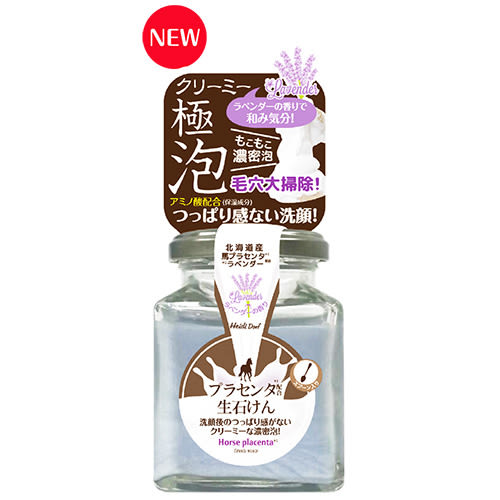 POPSKIN 馬奶超濃密洗顏泡--薰衣草 130g【5295 我愛購物】