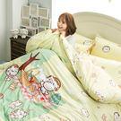 床包兩用被組 / 雙人【麻吉貓野餐派對米】含兩件枕套  100%精梳棉  戀家小舖台灣製AAL215