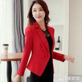 西裝外套2019春裝新款短款小西裝女短外套修身氣質雙排扣純色長袖西服 QG18203『樂愛居家館』