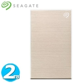 Seagate希捷 Backup Plus Slim 2.5吋 2TB 香檳金(STHN2000404)