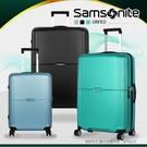 2021 新款 新秀麗 Samsonite 登機箱 20吋 PC材質 行李箱 霧面 防刮 出國箱 CC4 國際TSA海關鎖 反車拉鍊