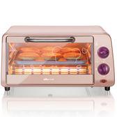 DKX-A09A1烤箱家用 迷你多功能小型電烤箱烘焙蛋糕麵包IGO  智能生活館