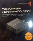 【聖影數位】Blackmagic Design Micro Converter BiDirectional SDI/HDMI 專業級雙向轉換器