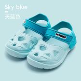涼鞋 女童小孩兒童寶寶涼鞋1-3歲2嬰兒軟底沙灘鞋男童小童鞋洞洞鞋夏季