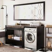 雙12聖誕交換禮物滾筒洗衣機柜現代橡木浴室柜組合大理石臺面洗手臺洗臉盆柜定制