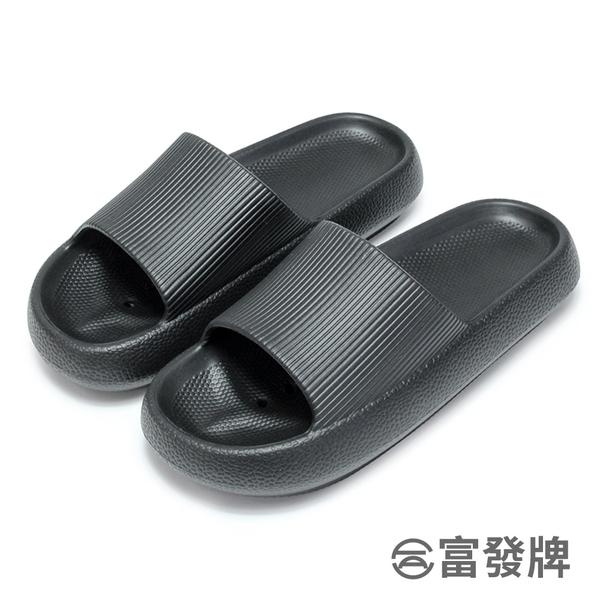 【富發牌】胖胖底輕量防水拖鞋-黑 1SL209