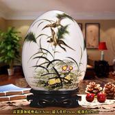 景德鎮陶瓷花瓶擺件創意擺設客廳裝飾品簡約現代家居裝飾酒櫃擺件月光節88折